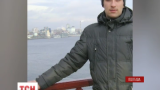 Две недели назад бесследно исчез 24-летний полтавчанин