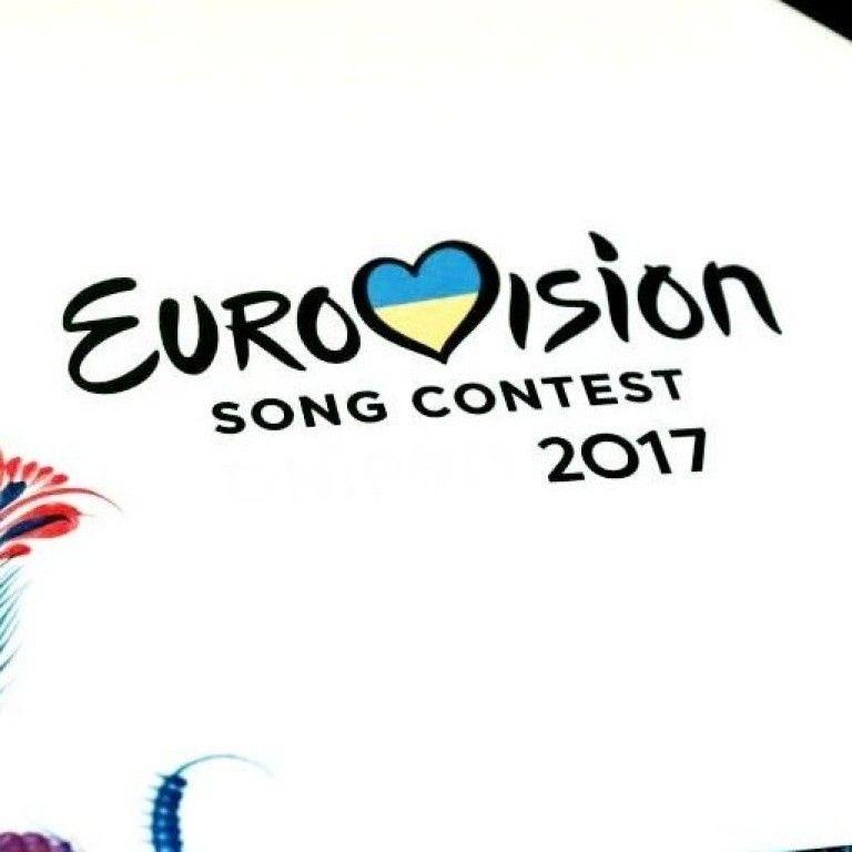 """За крок до ситуації """"До побачення, """"Євробачення"""". Київ може втратити шанс провести пісенний конкурс"""