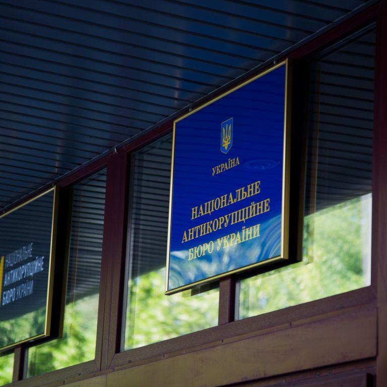 Адвокат називає звинувачення НАБУ проти Євгена Дихне абсурдними