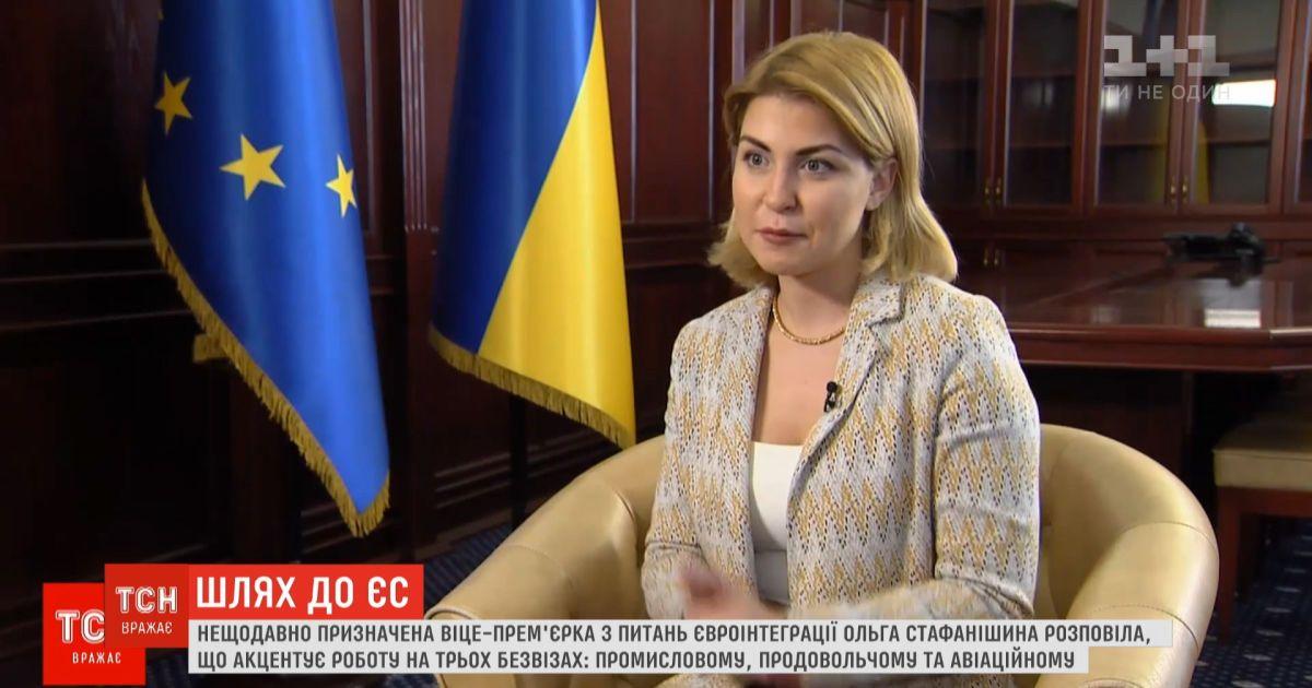 Эксклюзив tsn.ua: вице-премьер по вопросам евроинтеграции рассказала о работе над безвизом