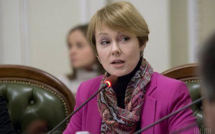 МЗС опублікувало повний текст заключної заяви представника України на суді у Гаазі