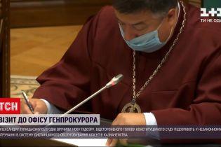 Новости Украины: Александру Тупицкому вручили новое подозрение