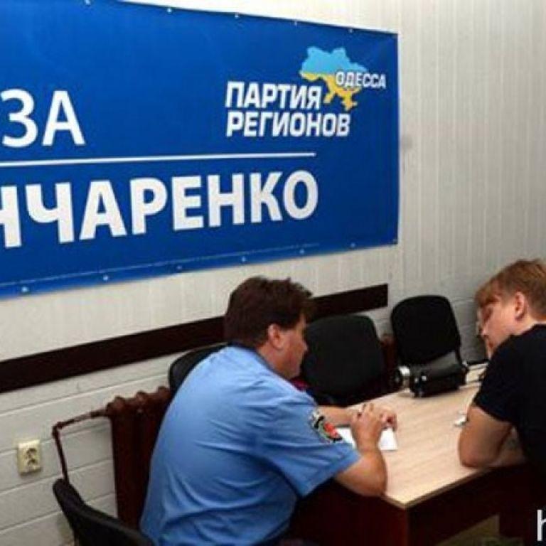 """Нардеп Гончаренко называл Одессу """"центром Новороссии"""", а Украину - """"искусственно сшитым"""" государством"""