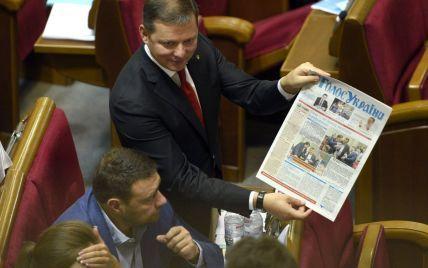 Ляшко хоче, щоб земельна реформа залежала від Путіна – Мушак
