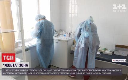 Кількість хворих стрімко зростає: медики розповіли, чи підтримують посилення карантину в Україні