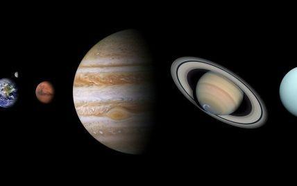 У Сонячній системі існувала ще одна планета: науковці розповіли, що з нею сталося