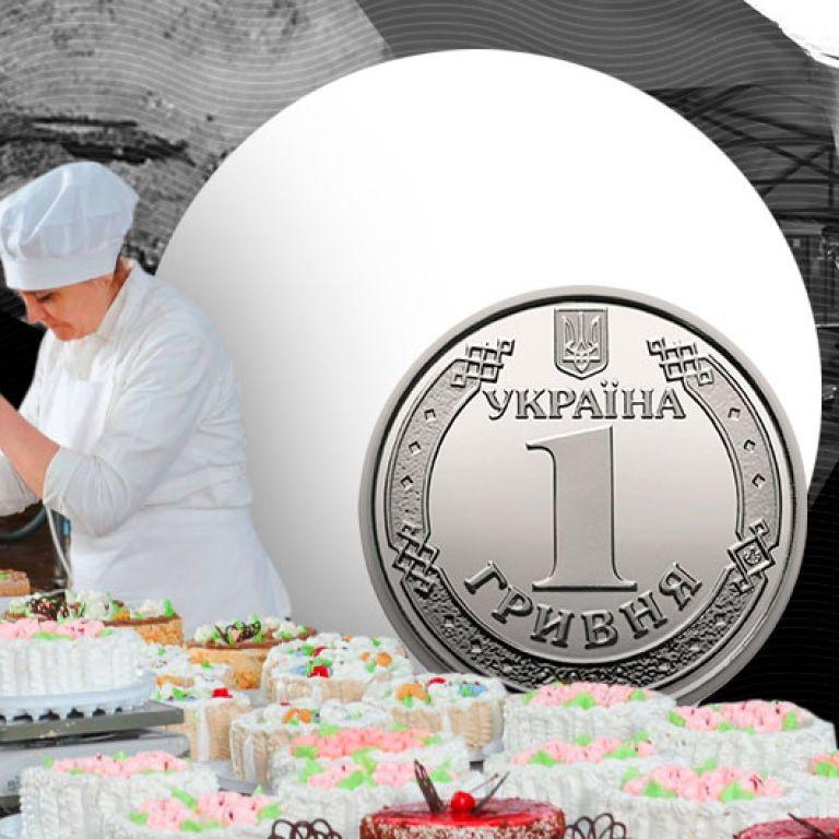 """Спецпроєкт ТСН """"Чому бідні"""": як і на що витратила гроші українка, якій задарма давали 8 тисяч гривень"""