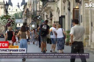 Новости Украины: чем наша страна привлекает туристов из Саудовской Аравии