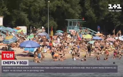 В Україні відпочатку липня потонули майже 300 людей: як уберегти себе на воді під час відпочинку