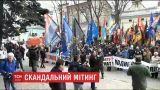 У Івано-Франківську на мітингу політичної партії пролунали відверто ксенофобські гасла