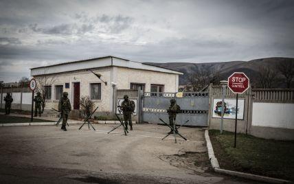 В СБУ заявили о задержании на границе с оккупированным Крымом двух дезертиров
