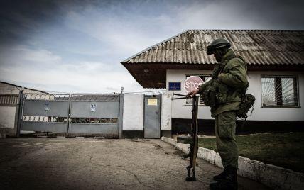Политзаключенный из Крыма рассказал о своем побеге: Я шел через заминированный лес наугад