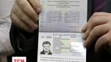 Петро Порошенко одним з перших отримав біометричний паспорт