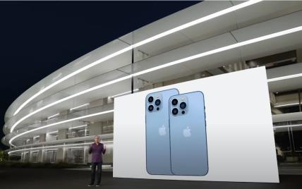 Корпорація Apple презентувала iPhone 13: подробиці та вартість