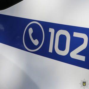 В Харькове мужчина, угрожая ножом, ограбил ломбард: нападающего разыскивают