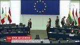 Комітет Європарламенту затвердить проект резолюції про безвіз для українців