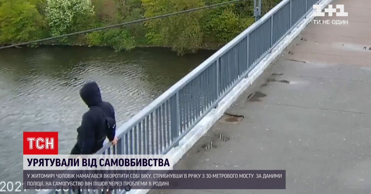Новости Украины: в Житомире полицейские спасли мужчину от самоубийства