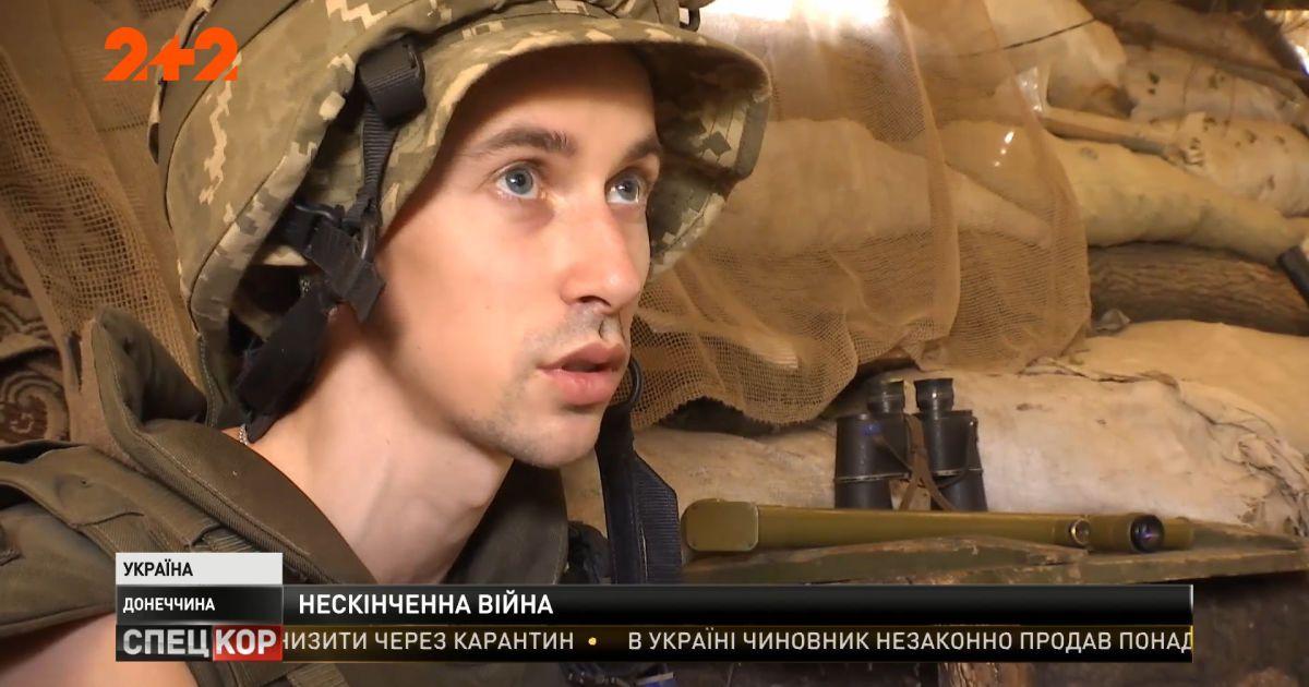 Двое украинских военных получили ранения: количество вражеских обстрелов на фронте снова увеличилось
