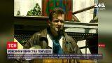 Годовщина убийства Георгия Гонгадзе: в этот день 2000 года он исчез в Киеве
