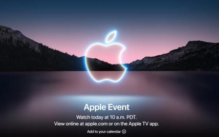 Презентація Apple-2021: дивитися онлайн