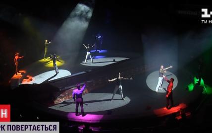 В масках і на дистанції: Національний цирк України відкрив 60-й сезон після 7 місяців простою