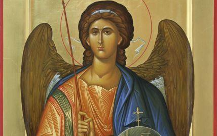 Церковный праздник 19 сентября: праздник архангела Михаила, в народе — Михайлово чудо
