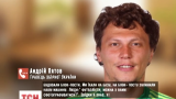 В интернете появились фотографии игрока «Шахтера» вместе с боевиками ДНР