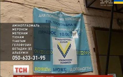 Волонтеры объявили сбор лекарств и вещей для пострадавших под Васильковом