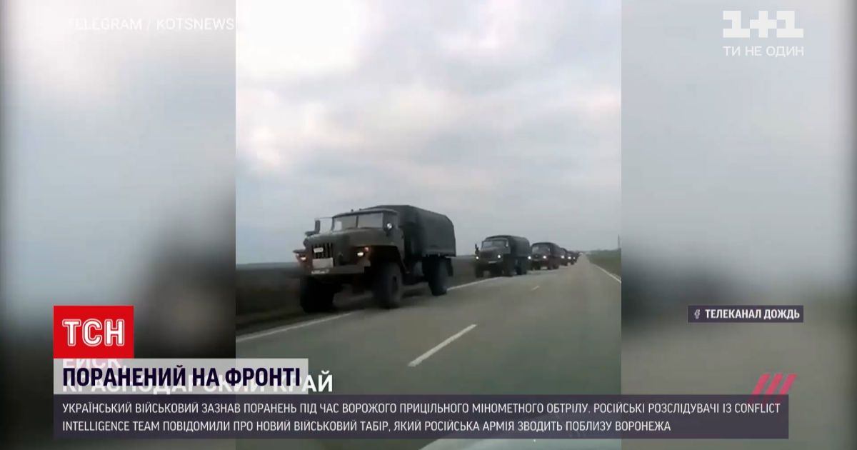 Новости с фронта: Кремль повышает градус напряжения вблизи наших границ