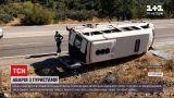 Новости мира: в Турции произошла авария с участием туристического автобуса