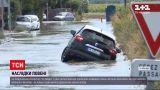 Новини світу: повінь накрила південь Франції - загинули 7 людей