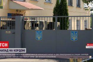 Новости Украины: на двух сумских пограничников напали действующие сотрудники СБУ