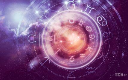 Что звезды нам пророчат: гороскоп на 26 июля - 1 августа 2021 года