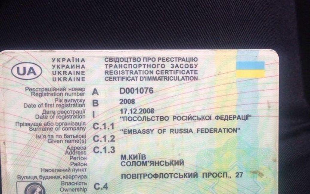 Российский дипломат на Toyota Camry влетел в отбойник. / © facebook/Артем Шевченко
