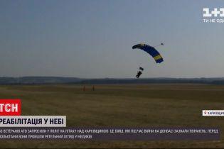 Новости Украины: в Харьковской области ветераны АТО прыгнули с парашютами
