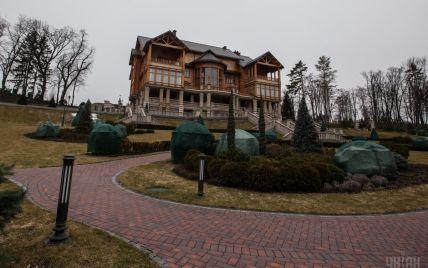 Резиденція Януковича остаточно перейшла у власність держави. Мінприроди хоче зробити заповідник