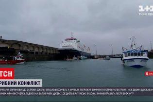 Новини світу: чому Британія спрямовує до острова Джерсі військові кораблі