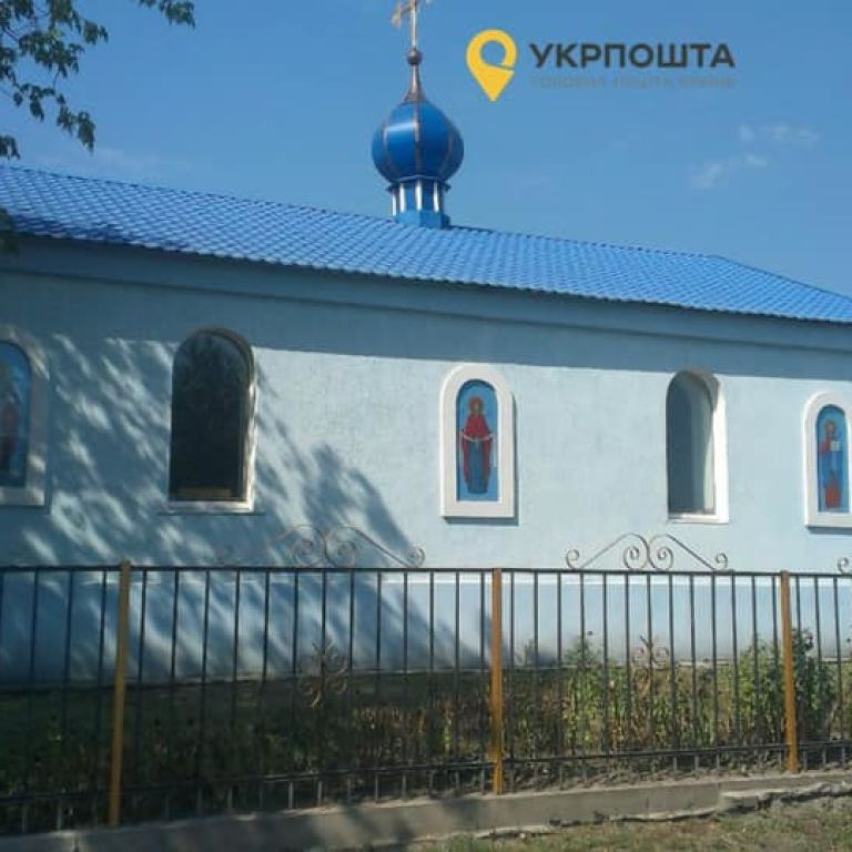 """Укрпошта"" продала будівлю церкви Московському патріархату"