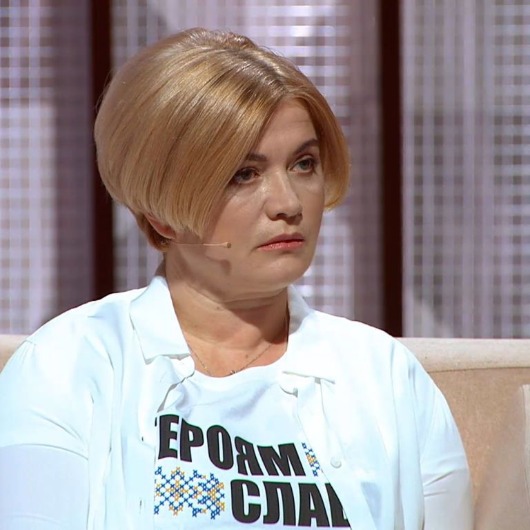 """""""Забирали людей без гениталий"""": Геращенко рассказала, как боевики насиловали пленных"""