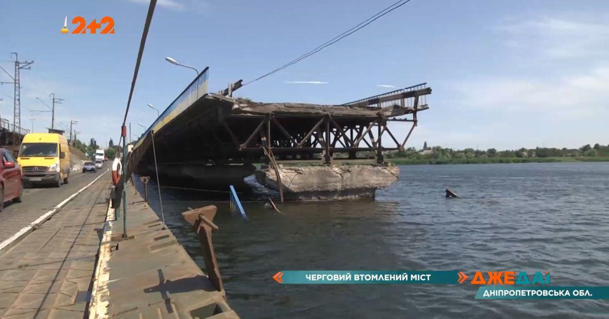 Как проходит строительство нового моста в Никополе