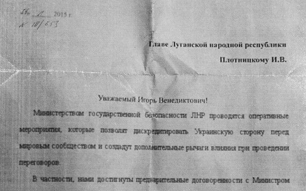 © Укринформ