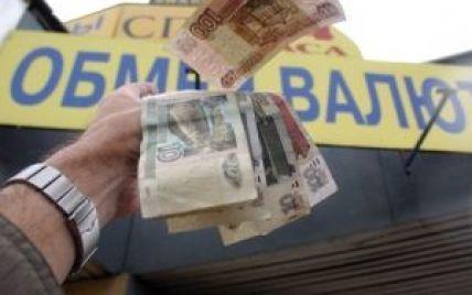 У Росії із самого ранку сильно впав рубль
