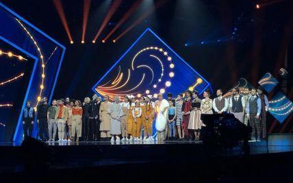 """""""Євробачення-2019"""": дивіться онлайн-трансляцію фіналу нацвідбору"""