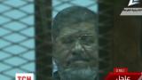 Бывшего президента Египта Мухаммеда Мурси казнят