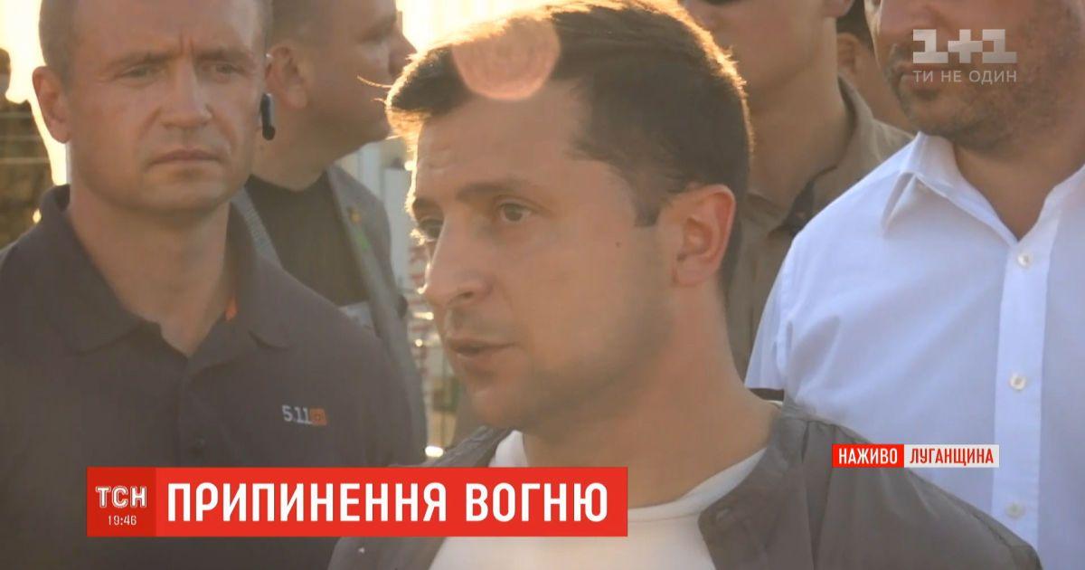 ТСН расспросила людей на Донбассе, верят ли они в анонсированное перемирие
