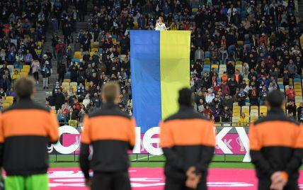 УПЛ онлайн: результаты матчей 9-го тура Чемпионата Украины по футболу