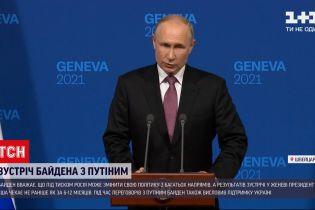 Новини світу: за словами Байдена, наступні місяці покажуть, чи можна довіряти Путіну