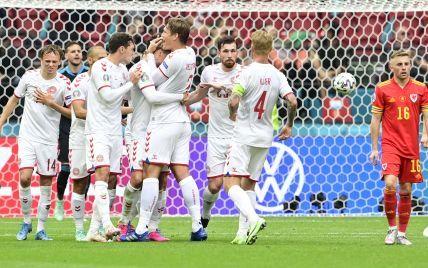 """Сборная Дании стала первым четвертьфиналистом Евро-2020: """"вынесла"""" Уэльс с Гаретом Бэйлом"""