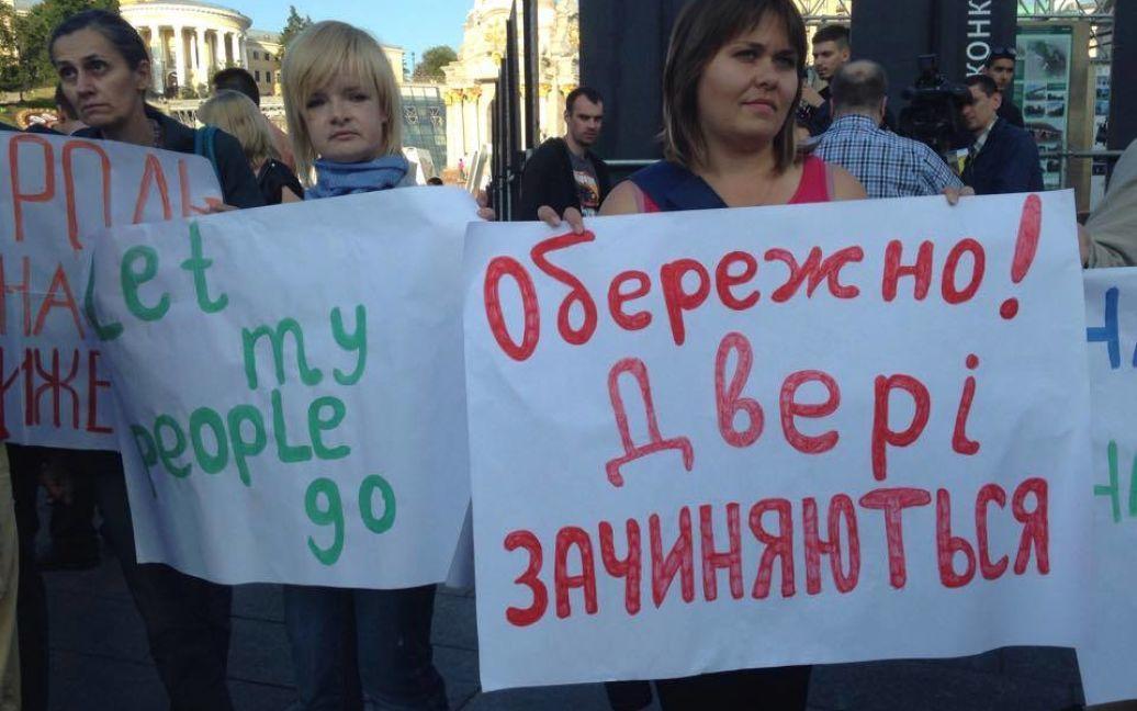 На митинг вышло около 200 переселенцев. / © facebook/IT Sector