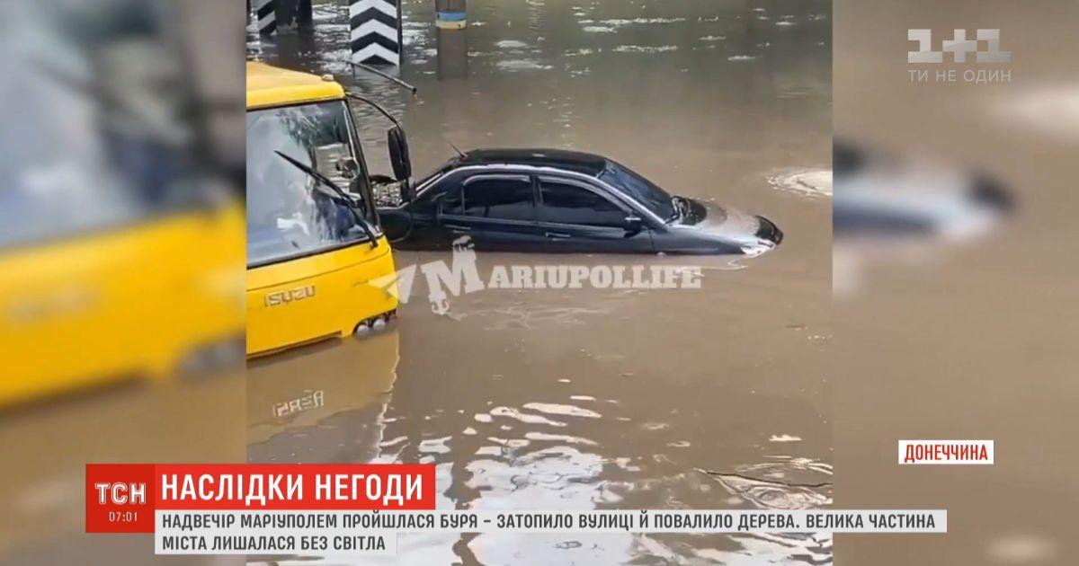 Улицы - реки и поваленные деревья: непогода натворила беды в Мариуполе